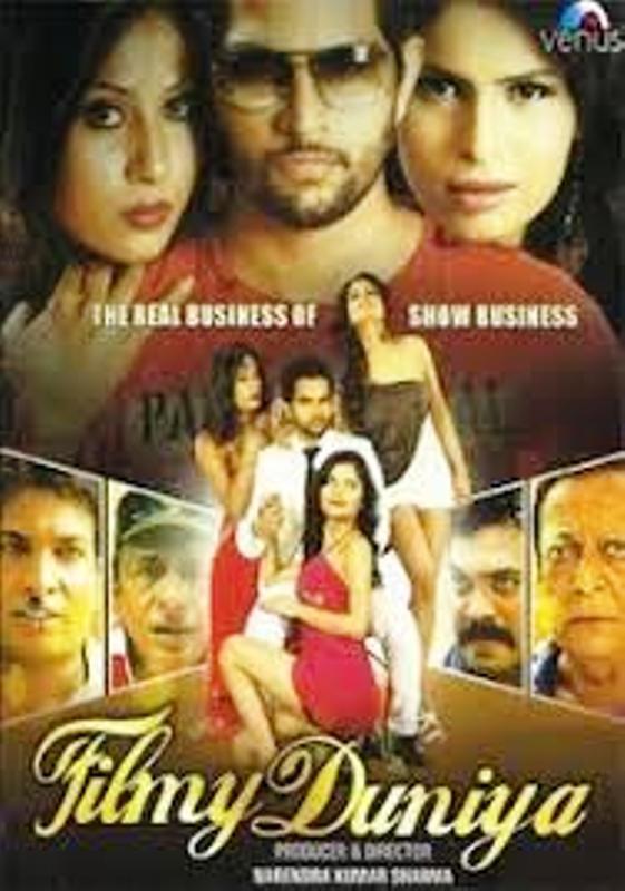 Gehana Vasisth in Filmy Duniya