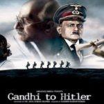 Jatin Sarna's Debut Film