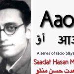 Saadat Hasan Manto Radio Plays