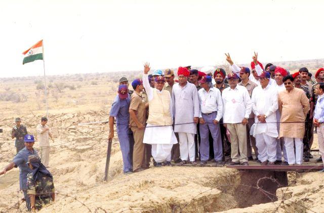Atal Bihari Vajpayee At Pokhran Test