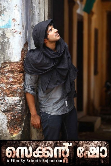 Dulquer Salmaan in Second Show