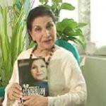 Sushma Seth book launch