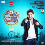 ABP Majha Around The World TV show poster