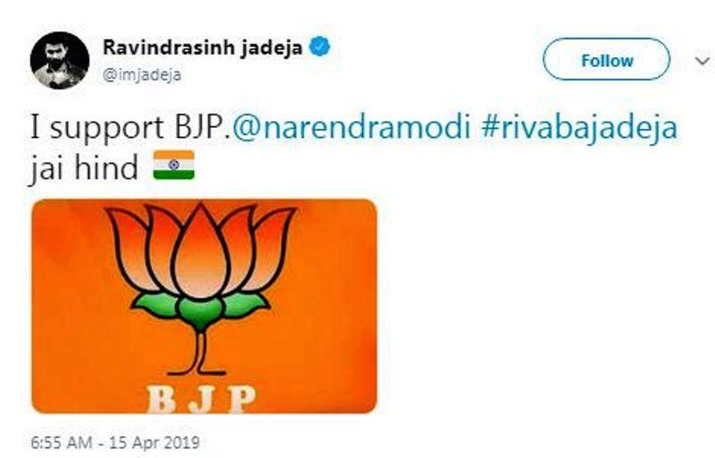Ravindra Jadeja's Tweet Supporting BJP