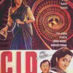 Poster of The Film CID
