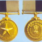 President's Police Medal for Distinguished Service