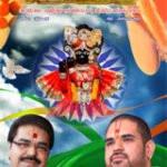 Shri Mridul Krishna Shastri's Hindi Magazine- Mridul Chintan