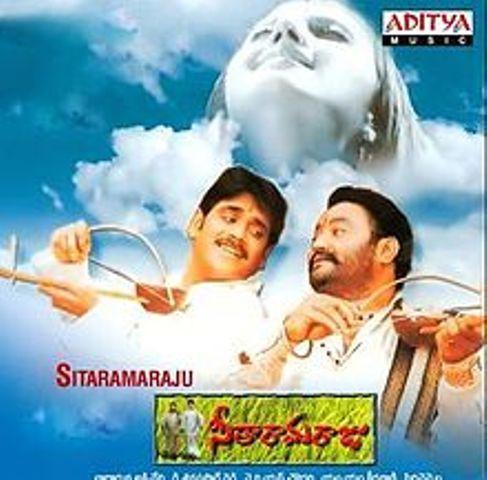 Seetharama Raju