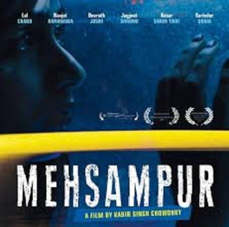 Poster of the documentary 'Mehsampur'- based on the life of Amar Singh Chamkila
