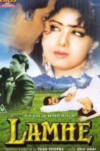 "Neeta Lulla First Bollywood Hit ""Lamhe"""