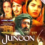 Junoon (1978) debut movie of Sushma Seth