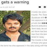 Karan In The List Of Bank Defaulters