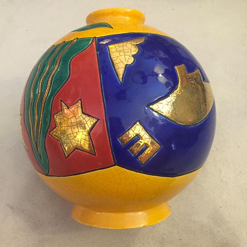 Boule collection Emaux de Longwy
