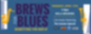 brews-for-blues-fb-header_orig.png