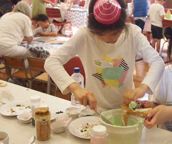Cake Making