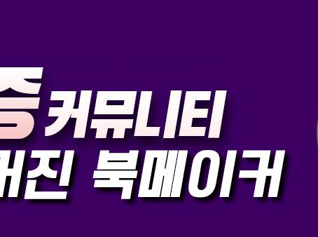토토대표사이트 북메이커올벳매거진 네트워크