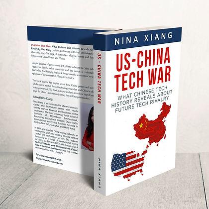 Tech_War_(3D2).jpg