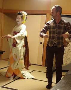 Geisha games at 'Dining with Maiko' private experience at Hatanaka in Kyoto