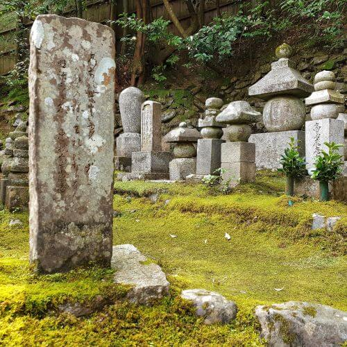 Tombstones and moss covered gardens at Giou-ji, one of Kyoto's temples