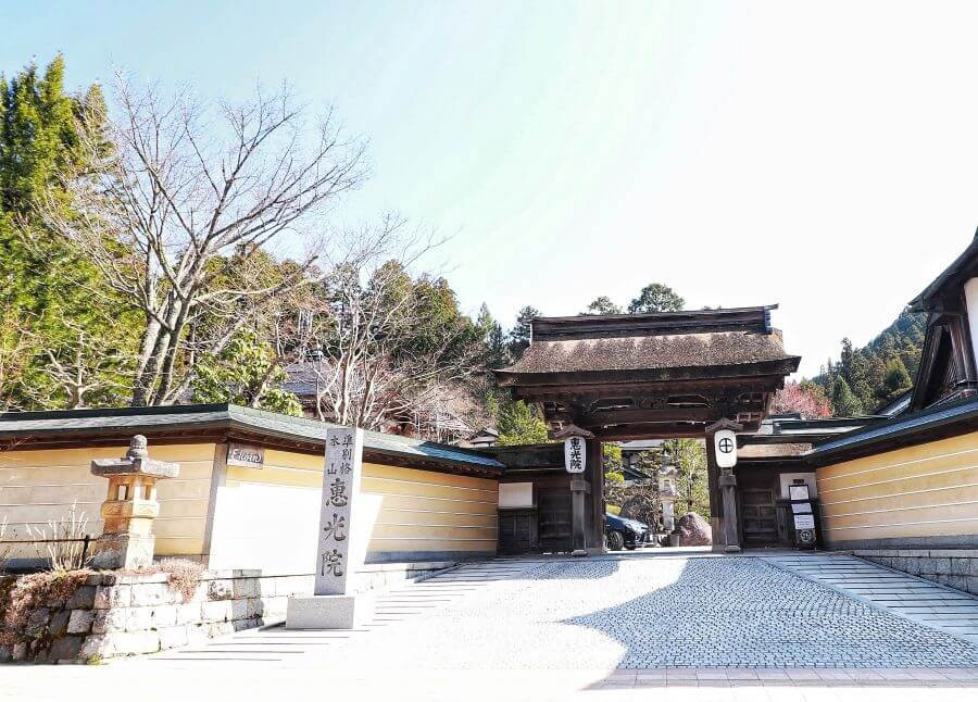 The Eko-in temple in Koyasan, our accommodation for one night