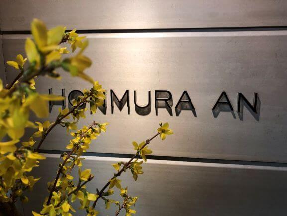 The best Soba in Tokyo at Honmura An in Roppongi