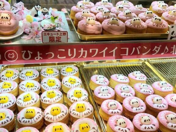 Cute panda donuts at eCute in Ueno Station, Tokyo