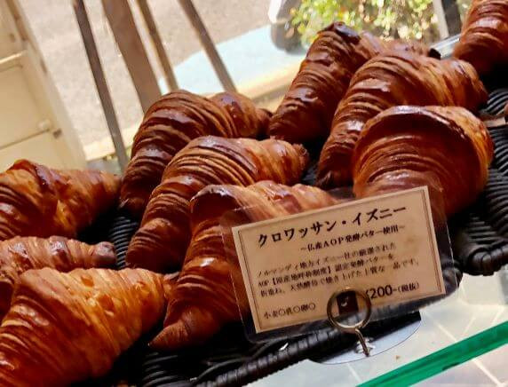 Great pastries from Gout Boulangerie and Cafe in Osaka