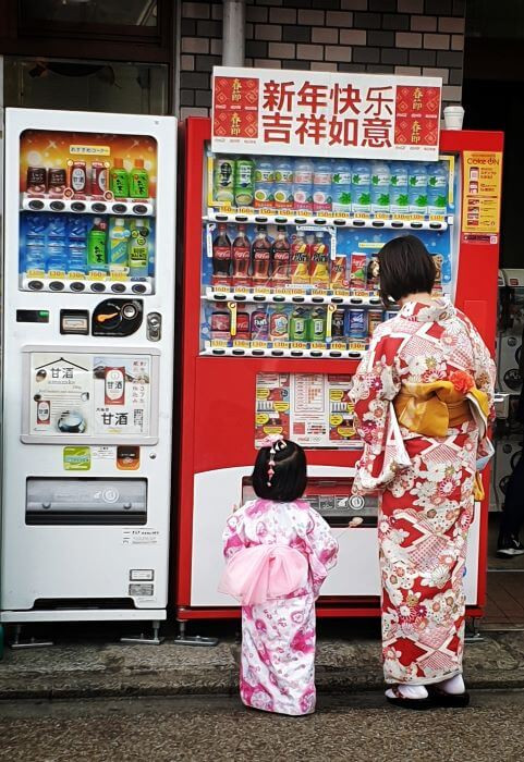 Japanese women in traditional kimono dress, in Kyoto