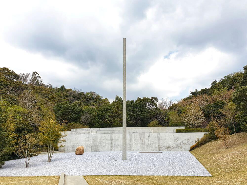 Lee Ufan Art museum site on Naoshima Island in Japan