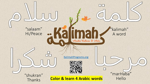 Color and learn 4 Arabic words today.png