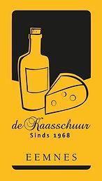 Kaasschuur (3).jpg