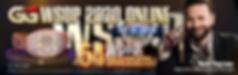 Main_WSOP2020Online_en.png