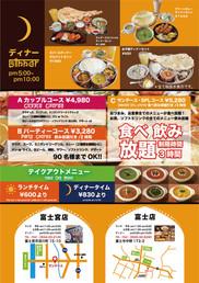 asian-restaurant-fryer.jpg