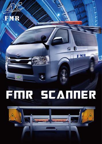fmr-pamfhlet-design.jpg