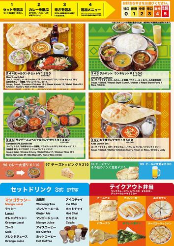 asian-menudesign-4.jpg