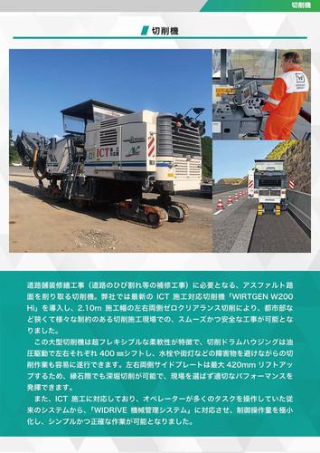 fmr-pamfhlet-design-4.jpg