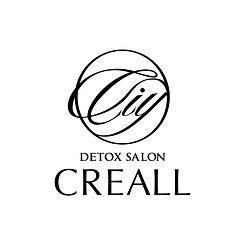 detox-salon-creall-logodesign.jpg