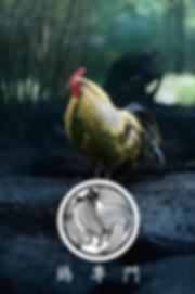 鶏ロゴのデザインイメージ