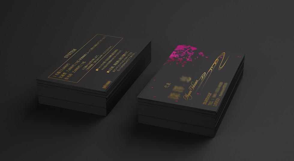 no comply-namecard-design-2.jpg