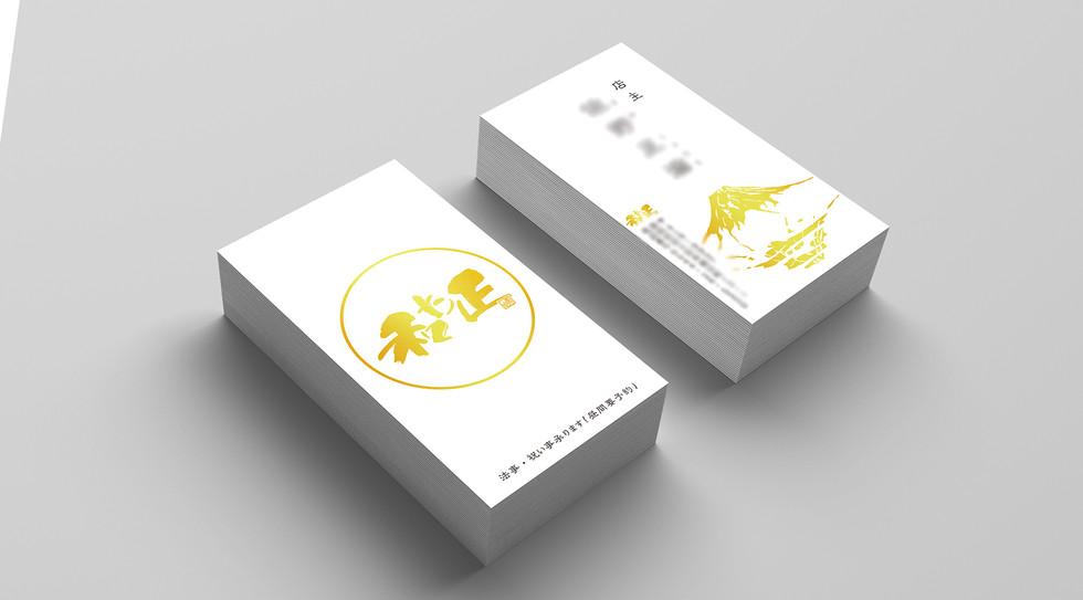 watasho-namecard-design.jpg