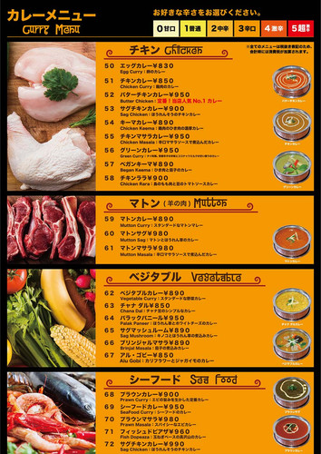 asian-menudesign-12.jpg