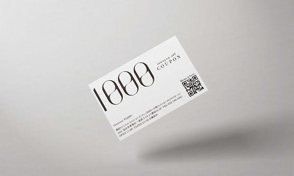 シンプルデザインのショップカード