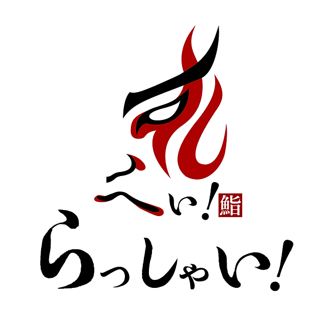 歌舞伎ロゴ