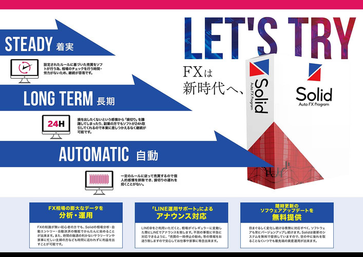 solid-pamphlet-design-1.jpg