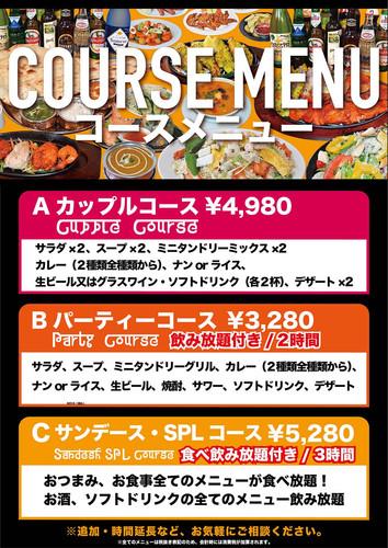 asian-menudesign-9.jpg