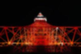 デザインモチーフ東京タワー