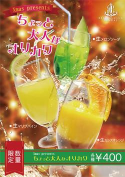 orikaku-poster.jpg