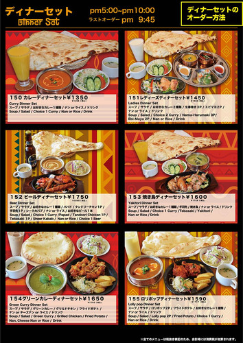 asian-menudesign-10.jpg