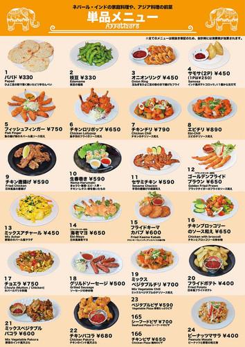 asian-menudesign-8.jpg