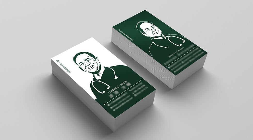 mil-animal-hospital-namecard-design.jpg